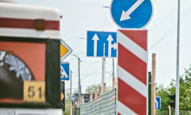 Ремонт дороги на Профсоюзном мосту закончат ко Дню знаний