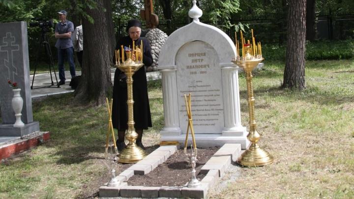 При женском монастыре в Челябинске открыли памятник известному меценату