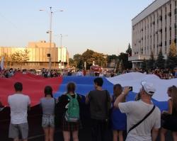 «Ростелеком» выступил партнером празднования Дня российского флага