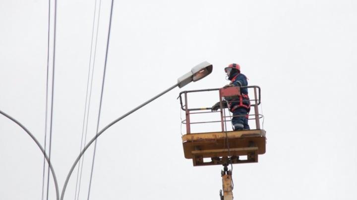 Центр Ярославля отключили от электричества