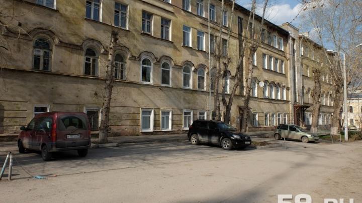 Расселят, если признают аварийным: дом на Куйбышева, 7 в Перми обследуют в этом году