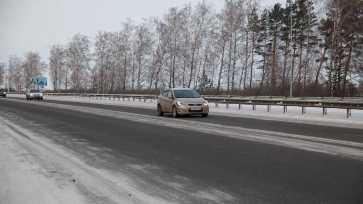 В ГИБДД предупреждают водителей о сильном тумане в городе и на трассе Тюмень — Омск