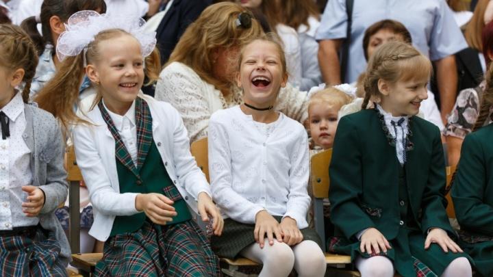 Календарь каникул: когда будут отдыхать волгоградские школьники