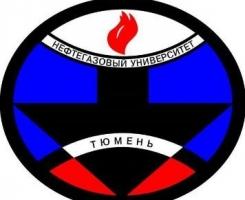 Тюменцы могут пройти переподготовку в ТюмГНГУ