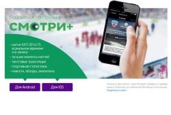 Абоненты «МегаФон» могут смотреть хоккей со смартфона