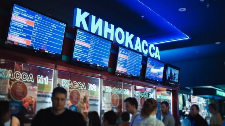 Выгодное лето: шопинг со скидками до 70% и билеты в кино по специальным ценам
