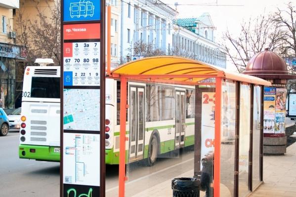 Дополнительные автобусы будут курсировать с 9:00 до 21:00