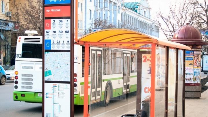 Между Ростовом и левым берегом 1 мая будут курсировать больше автобусов