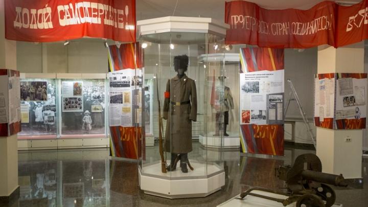 Без Ленина и Матильды: в Челябинске открывается выставка о последнем императоре
