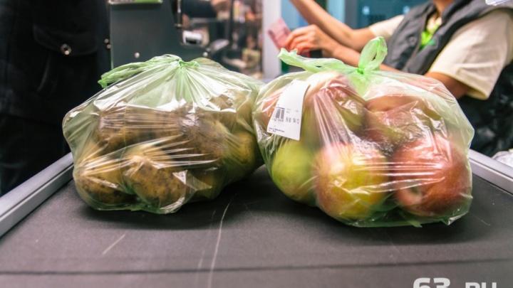 Самарские продукты будут помечать в супермаркетах специальными табличками