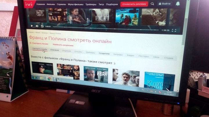 «Франц и Полина»: русские фильмы о войне на ivi.ru