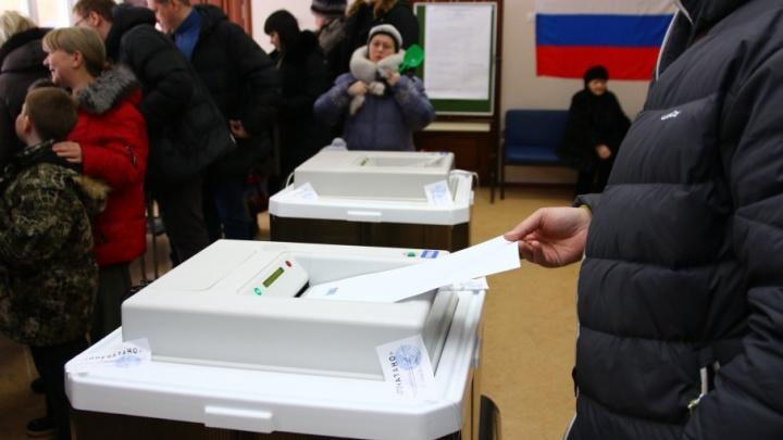 Облизбирком: сотрудники ВАЗа и «Прогресса» пожаловались, что их принуждали голосовать