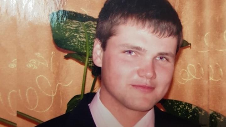 В Ярославле пропал мужчина, его возвращения ждёт маленькая дочь