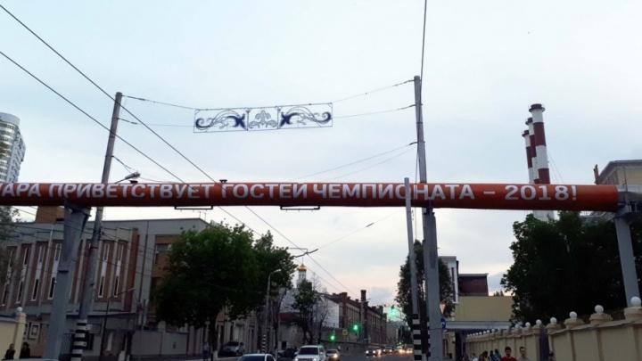 «Приветствуем гостей ЧМ-2018!»: в Самаре плакатом завесили трубы ГРЭС