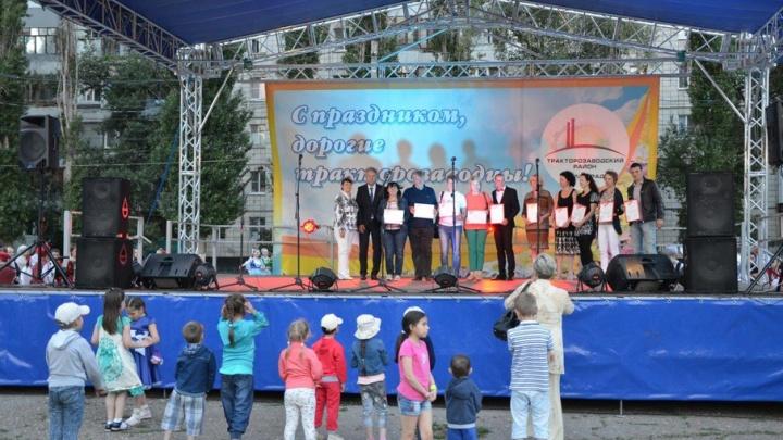 В Волгограде наградили победителей конкурса «Территория РУСАЛа»
