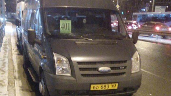 В Самаре запустили новый маршрутный автобус до Южного города
