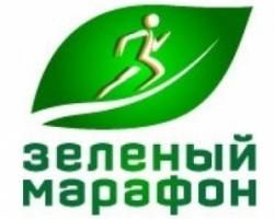 «Зеленый марафон» ждет ростовчан 7 июня в парке Островского