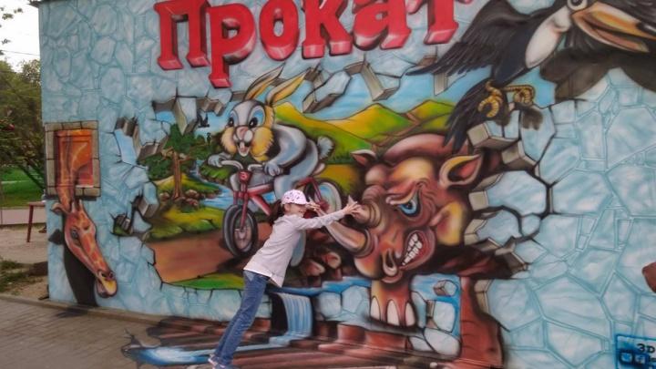 В Комсомольском саду Волгограда появились уникальные 3D-граффити