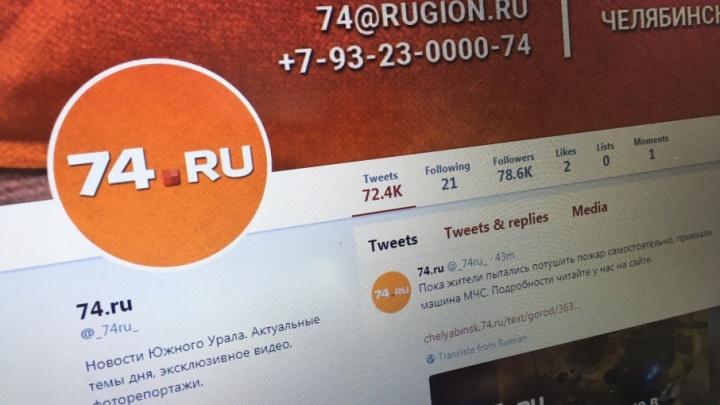 Избавили блогеров от боли: Twitter полностью снял ограничение в 140 символов