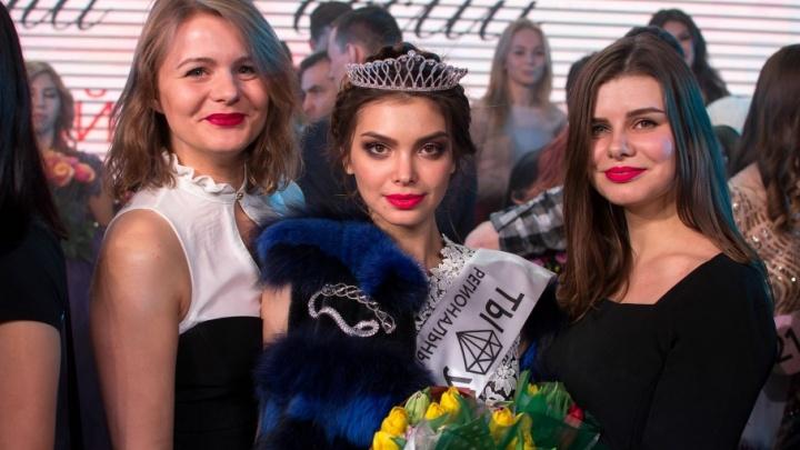 Кто эта девушка: 21-летняя тюменская студентка-эколог победила в конкурсе самых завидных невест