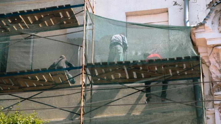 На ремонт памятников архитектуры в центре Самары добавят более 30 млн рублей