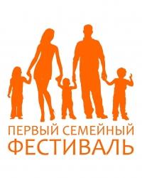 Родительский контроль за ТВ представит «Ростелеком» на семейном фестивале