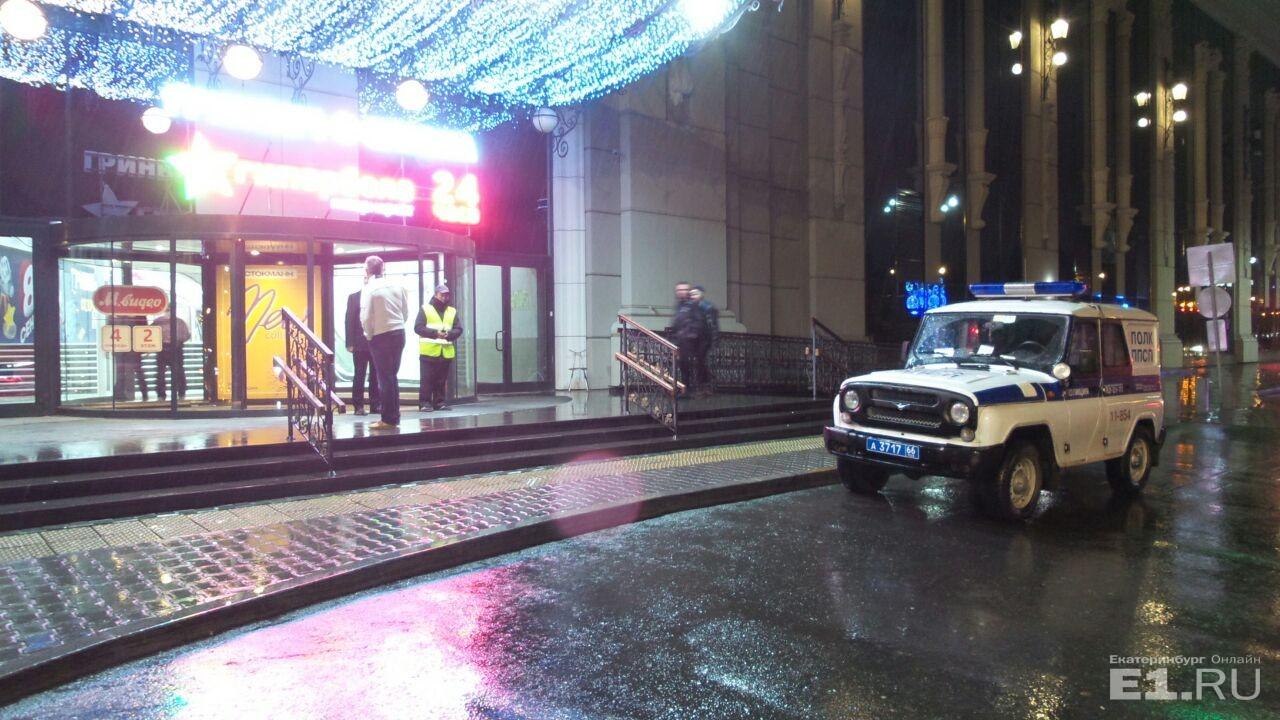 В Екатеринбурге ночью эвакуировали торговый центр