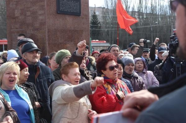 Организаторы митинга ждут согласования властей