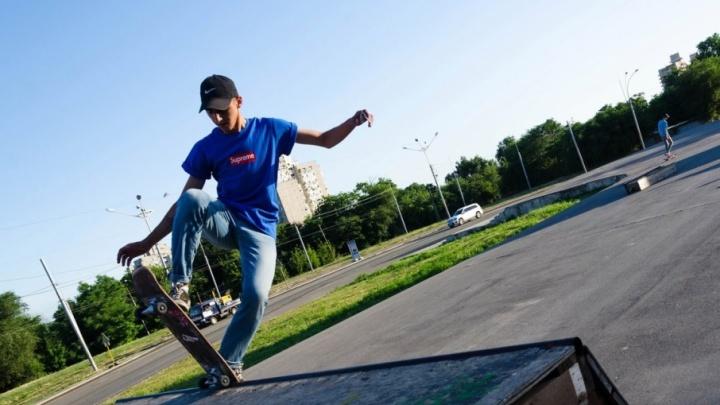Скейт-парк в Ростове построят за счет гранта