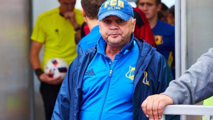 Экс-тренер «Ростова» Игорь Гамула: «Думаю, команда будет в первой восьмерке»