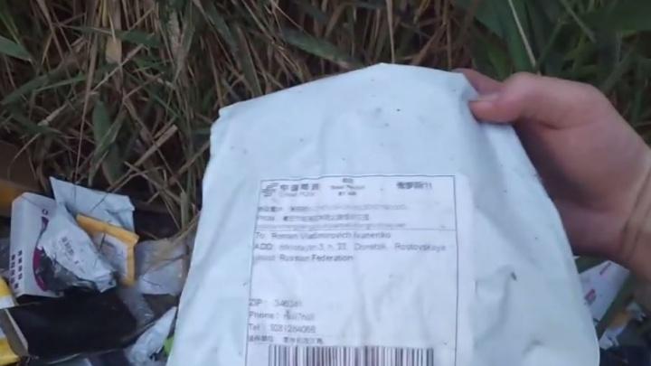 «Почта России» нашла похитителя посылок в Ростовской области и передала его полиции