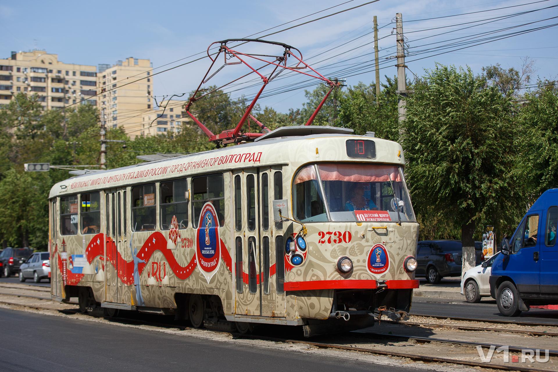 О грядущих событиях тоже расскажет трамвай