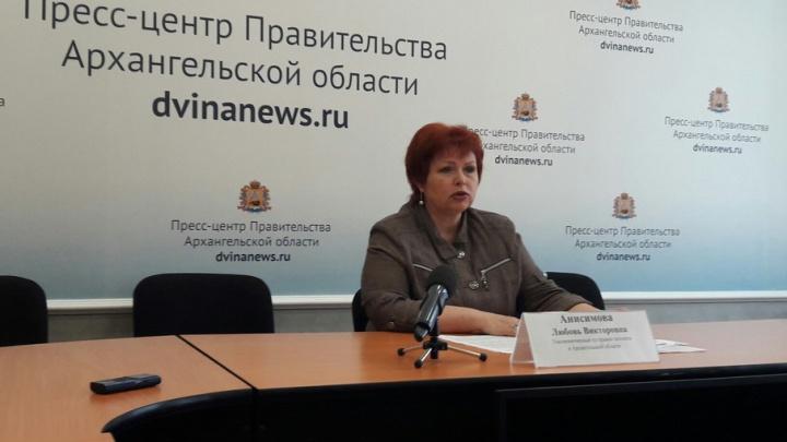 Любовь Анисимова: «Архангельск остается столицей пазиков»