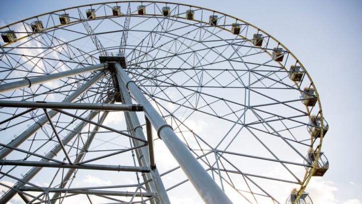 Колесо обозрения оставили без подсветки: почему в Ярославле сорвалось празднование Дня России