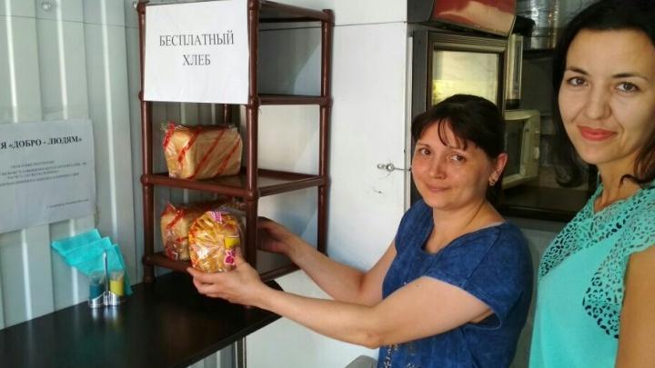 Супруги Роза Шевчук и Алексей Генералов бесплатно раздают хлеб в своем кафе на Вятской