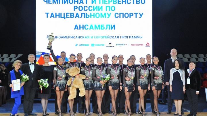 Привезли три золота: пермские танцоры вернулись с победой со всероссийских соревнований