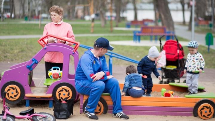 Готовьте ваши денежки: ярославцы будут платить за детские городки во дворах