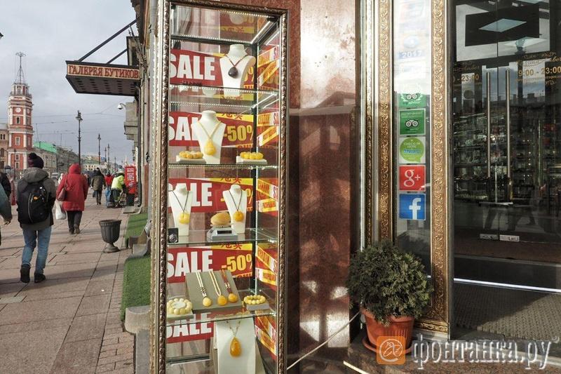 Магазин янтаря на Невском проспекте