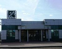 К сетям Ярэнерго подключен завод готовых лекарственных форм «Р-Фарм»