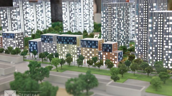 Квартира в столице, скидки и консультации: на «Пермской ярмарке» проходит выставка недвижимости