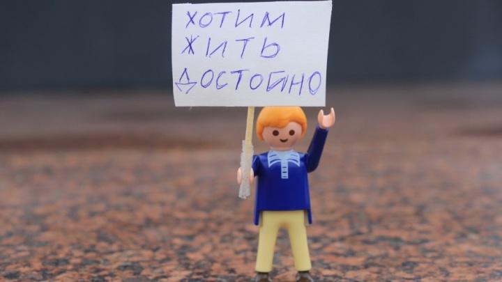 «Доносы стали формой жизни»: эссе архангельского оппозиционера оценят на конкурсе «Россия 2035»