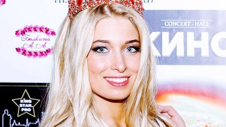 Блондинка из Ярославля стала победительницей международного конкурса красоты