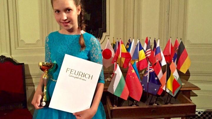 13-летняя тюменская вокалистка стала лучшей на международном конкурсе FEURICH в Вене