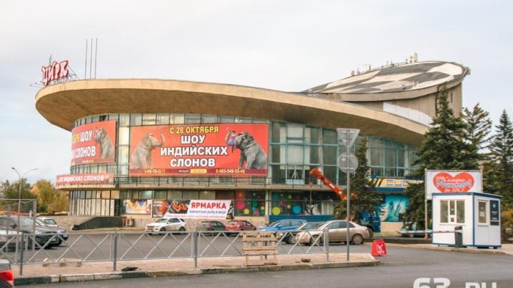Самара без нового цирка: в 2018 году здание не будут закрывать на реконструкцию