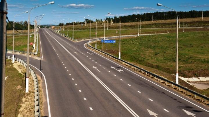 Проезд по трассе М-4 «Дон» обойдется в 1,5 рубля за километр