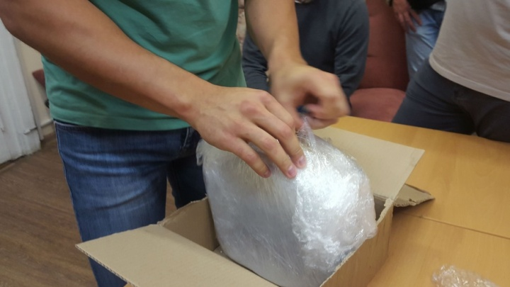 Заказал через интернет: челябинца осудили за посылку с гашишем из Петербурга