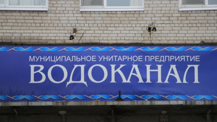Концессия «Водоканала»: архангелогородцев загонят в кабалу на полвека?