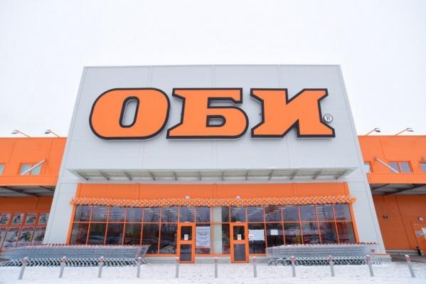 ОБИ выделит более 500 тыс. рублей на благоустройство Парка культуры и отдыха «Новый город» в Волжском