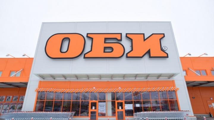 ОБИ Волжский открыл свои двери для первых посетителей