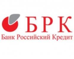 «Банк Российский Кредит» предлагает ипотеку от 15,25%